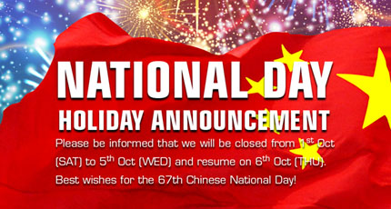 Chinese National Day Celebrations